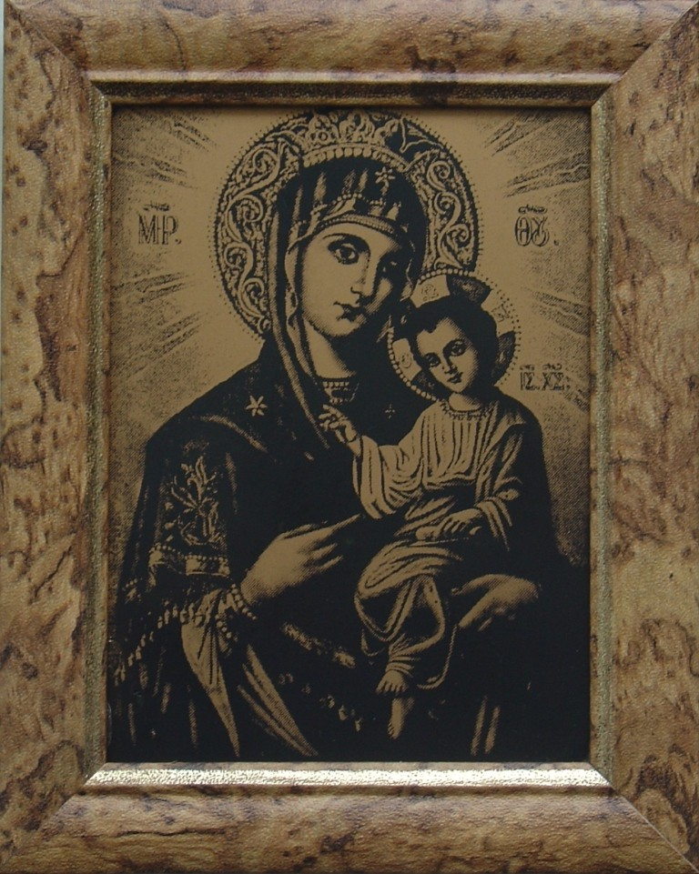 The icon of the Mother of God (in the box)