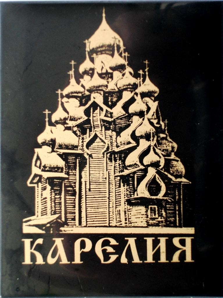 """The image of the """"Kizhi"""" ( Church)"""