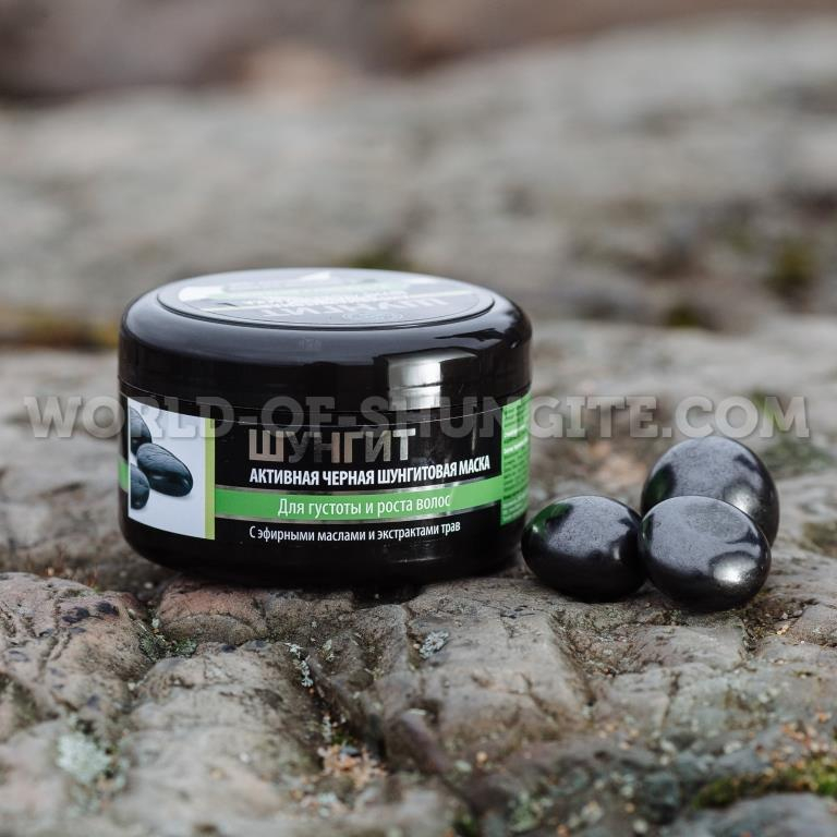 Active shungite mask for hair density and growth