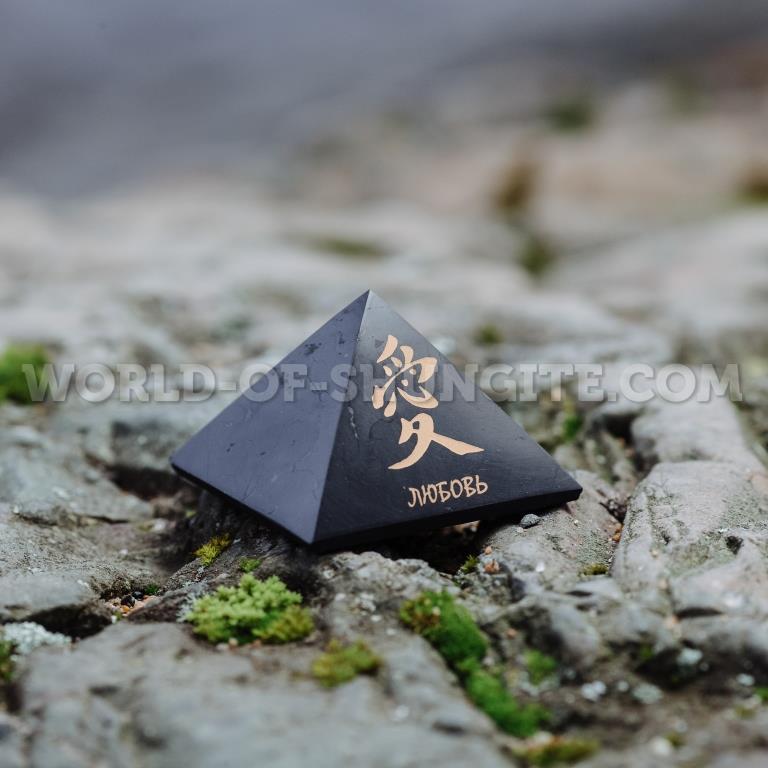 """Shungite pyramid """"Love"""""""