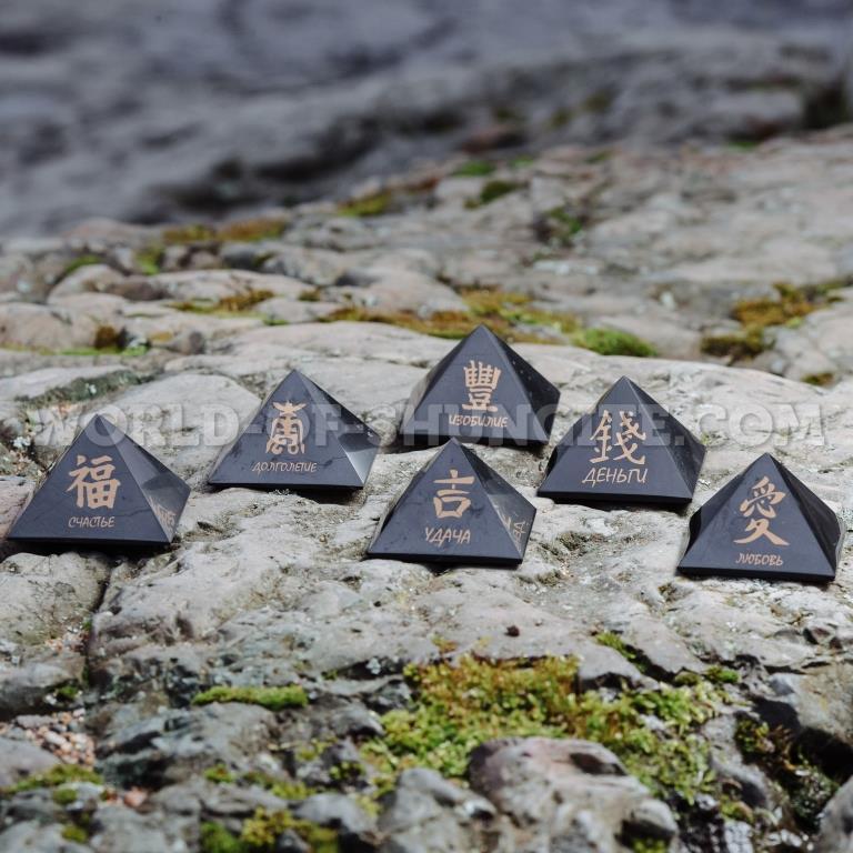 """Shungite pyramid """"Abundance"""""""