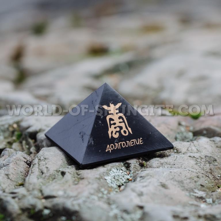 "Shungite pyramid ""Longevity"""