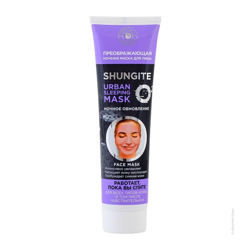 "Night face mask ""Urban DETOX"" Night renewal for all skin types"
