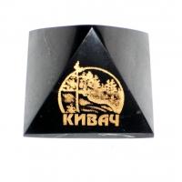 "Pyramid ""Kivach"""