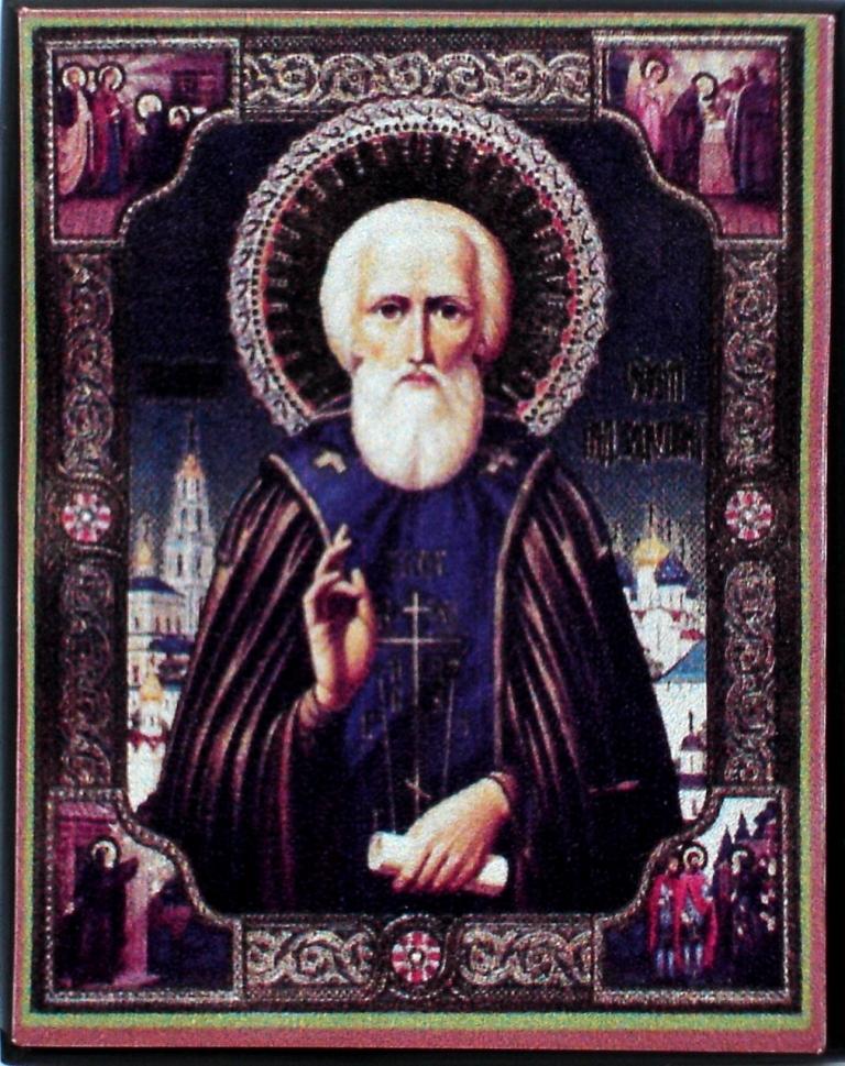 Icon by Sergius of Radonezh